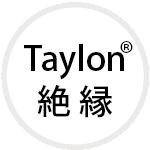 TAYLON